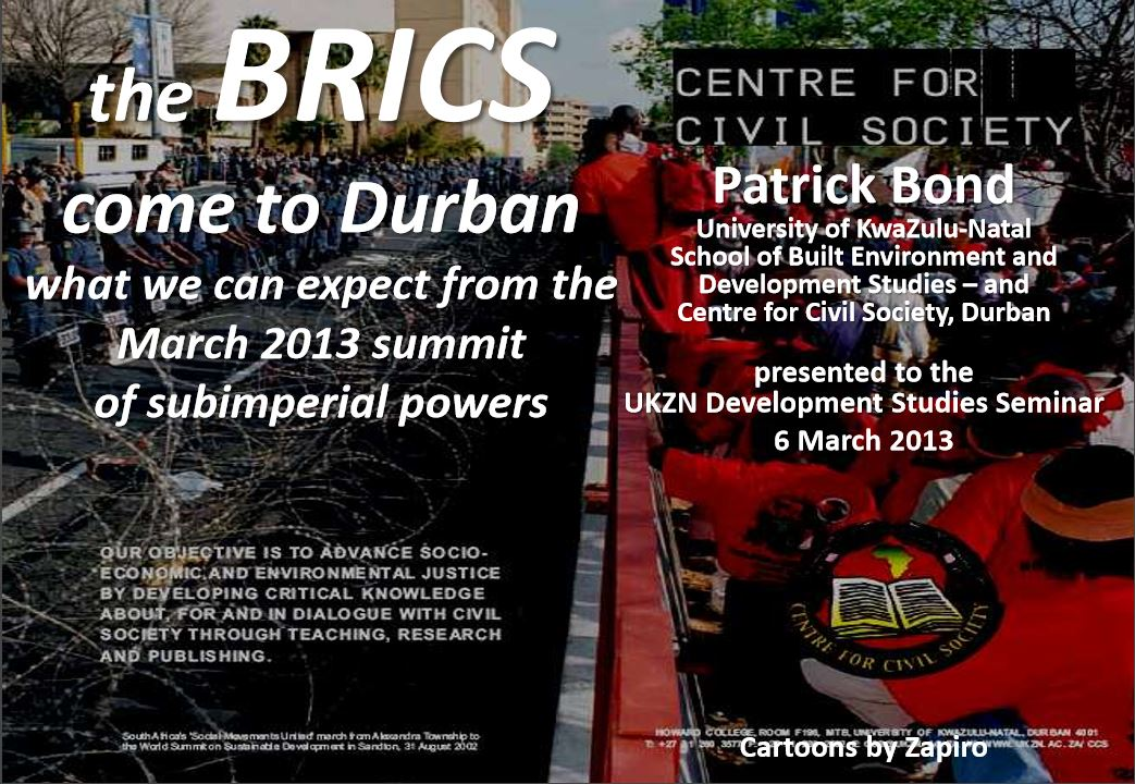brics-dev-studies-6mar2013